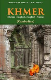Khmer-English/ English-Khmer (Cambodian) Practical Dictionary