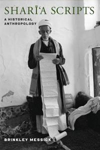 Shari'a Scripts