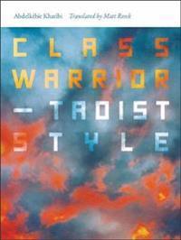 Class Warrior--Taoist Style