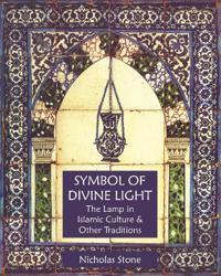 Symbol of Divine Light
