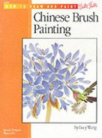 Watercolor Chinese Brush