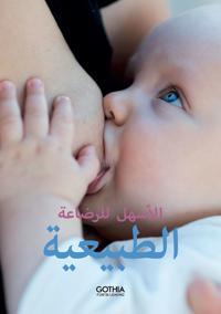 Lättare att amma - arabisk utgåva