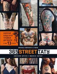 365 street-tatu. Ikony ulichnogo stilja