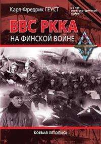 VVS RKKA na finskoj vojne