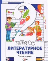 Literaturnoe chtenie. 2 klass. V 2 chastjakh. Chast 2