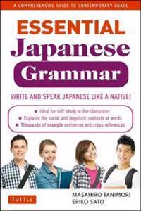 Essential Japanese Grammar