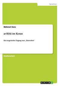 AR-Riba Im Koran