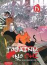 Togainu No Chi.T.6.Krov vinovnogo psa