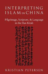 Interpreting Islam in China