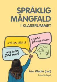 Språklig mångfald i klassrummet