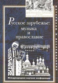 Russkoe zarubezhe. Muzyka i pravoslavie. Mezhdunarodnaja nauchnaja konferentsija
