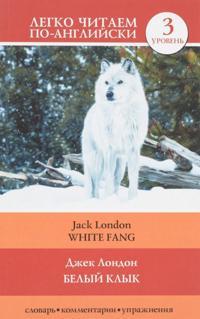 Belyj klyk = White Fang