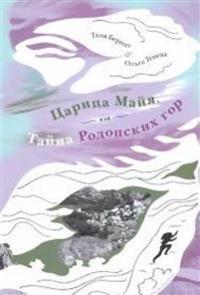 Tsaritsa Majja,ili tajna Rodopskikh gor
