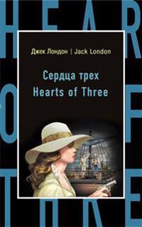 Serdtsa trekh = Hearts of Three
