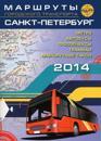 Sankt-Peterburg. Marshruty gorodskogo transporta
