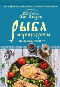 Ryba. Moreprodukty na vashem stole. Salaty, zakuski, supy, vtoroe