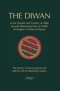 The Diwan