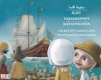 Vasaskeppet katastrofen (svenska och arabiska)