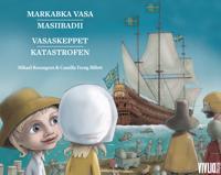Vasaskeppet  katastrofen (svenska och somaliska)