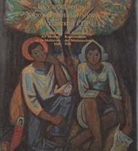 Gosudarstvennyj Khudozhestvennyj muzej Moldavskoj SSR
