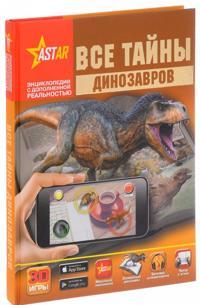 Vse tajny dinozavrov