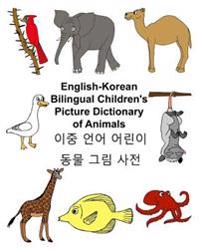 English-Korean Bilingual Children's Picture Dictionary of Animals