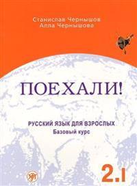 Poekhali! 2.1. Russkij jazyk dlja vzroslykh. Bazovyj kurs. Oppikirja. (CD-levyn voi tilata erikseen).