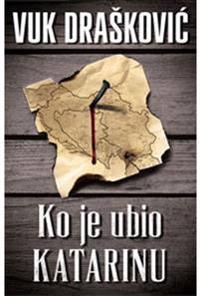 Ko je ubio Katarinu (serbiska)