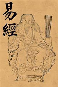 I Ching (Book of Changes, Yi Jing): Original Chinese Qing Dynasty Taoist Version