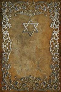 Monogram Judaism Notebook