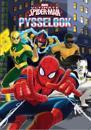 Marvel Spiderman. Pysselbok