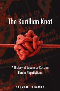 Kurillian Knot