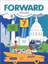 Forward English 7: Student's Book: Part 2 / Anglijskij jazyk. 7 klass. Uchebnik. V 2 chastjakh. Chast 2