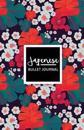 Japenese Bullet Journal: Japanese Style Journal - Bullet Journal Notebook (Soft Cover 1)