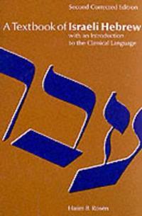 A Textbook of Israeli Hebrew