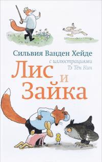 Lis i Zajka