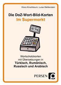 Die DaZ-Wort-Bild-Karten: Im Supermarkt