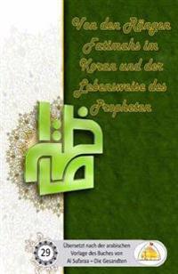 Von Den Rangen Fatimahs Im Koran Und Der Lebensweise Des Propheten