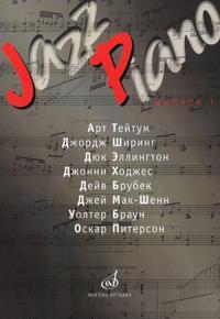 Jazz Piano. Volume 1