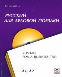 Russkij dlia Delovoj Poezdki