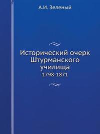 Istoricheskij Ocherk Shturmanskogo Uchilischa 1798-1871