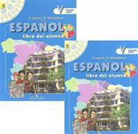 Espanol 5: Libro del alumno / Ispanskij jazyk. 5 klass. Uchebnik. V 2 chastjakh (komplekt iz 2 knig + CD)