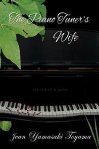 Piano Tuner's Wife