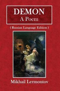 Demon - A Poem: ( Russian Language Edition )
