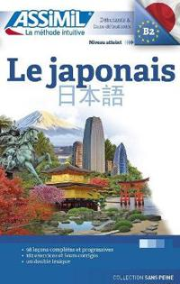 Le Japonais Book Only