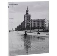 Priznanie v ljubvi. Progulka po Permi. Kniga-fotoalbom / Declaration of Love: A Walk Around Perm