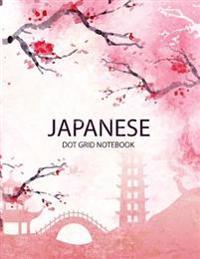 Japanese Notebooks: Dot Grid: Composition Notebook: Bullet Journal: Pink Flower: (Dot Grid 8.5 X 11 Dots Spaced 4mm Apart)