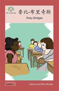 ¿¿?¿¿¿¿: Ruby Bridges