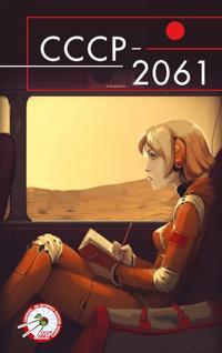 SSSR-2061