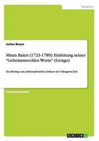 Miura Baien (1723-1789)